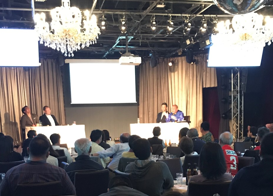 「日本のラクビーについて展望を語る会」@パセラリゾーツ…